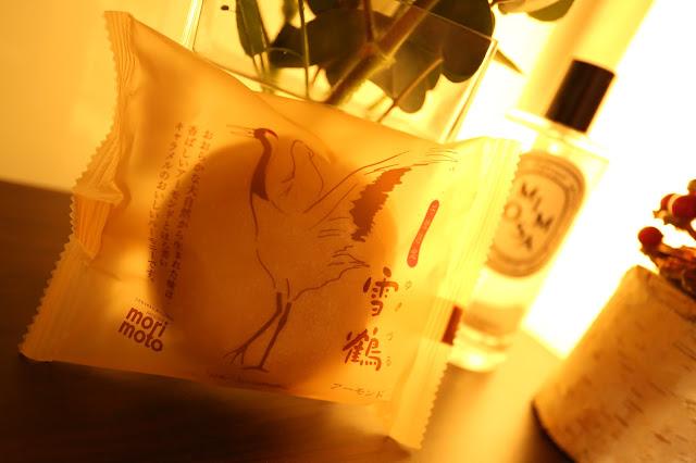 モリモト「雪鶴」アーモンド味